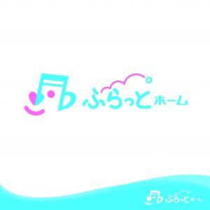 栃木/宇都宮のカウンセリングルーム ふらっとホームのロゴマーク